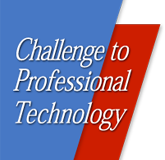 Challenge to Professional Technology
