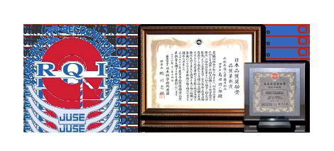 日本品質奨励賞 品質革新賞 グループ受賞